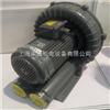 RB-022S(0.2KW)RB-022S,全风环形高压鼓风机