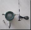 GPRS106C西安无线压力变送器(电池供电)