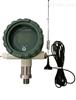 GPRS106A新疆无线压力变送器