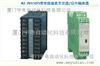 福建厦门宇电AI-7011D5型单路温度变送器