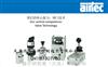E/EL/ER机控系列AIRTEC电磁阀
