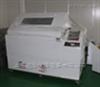 青浦可程式盐水喷雾腐蚀试验机