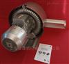 2QB810-SAH27食品加工机械设备专用高压风机