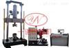 PLS-1000多通道电液伺服疲劳试验机系统