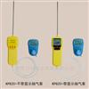 3C认证手持式甲烷检测仪 防爆型甲烷报警仪