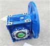 NMRW075紫光ZIK铝合金减速机