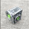 NMRW130中研紫光涡轮减速机