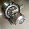 2QB 520-SHH57水底曝气专用双段式高压鼓风机