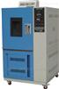 北京HJW/T高低温试验箱