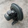 饲料输送专用TB200-15中压鼓风机