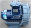 1.5KW防爆高压鼓风机/环形防爆气泵