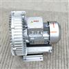 0.55kw涂装设备专用高压鼓风机