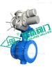 PBQ型上明牌PBQ型电动侧装式偏心半球阀
