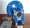 NMRW030NMRW030 自动化设备配套减速机