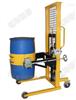 ycs300kg电动抱桶车秤 油桶搬运带电子秤