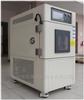 蓄电池高低温老化试验箱