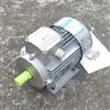 MS7124清华紫光电机/紫光三相异步电机
