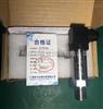 HC316供應帶散熱片帶高溫壓力變送器