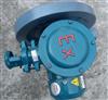 EX-Z-3中压EX-Z-3 2.2KW防爆鼓风机