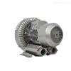 高压环形风机高压旋涡气泵