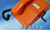 M302759磁石电话机 型号:ZX/HC-1