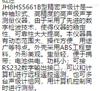 JH8HS5661B噪声类/精密声级计/噪声计/噪音计 JH8HS5661B