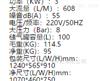 81M/DA7004静音无油空压机 M290525