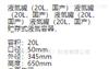 LY5YDS-20液氮罐(20L,国产,贮存式)M155968