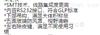 DE61M/BS2202S电子精密天平(2200g/0.01g) M229047