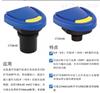BJ899-CT05-01超声波液位计器 美国FLOWLINE氟莱