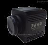 天盈光电  低照度近红外宽谱段相机GA1280