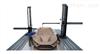 RA系列地面平台式悬臂坐标测量机